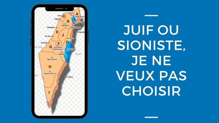 Juif ou Sioniste