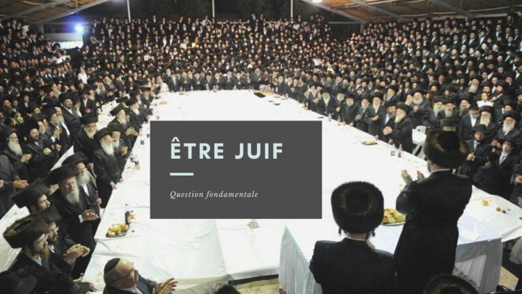 Être Juif