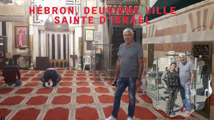 Hébron, deuxième ville sainte d'Israël