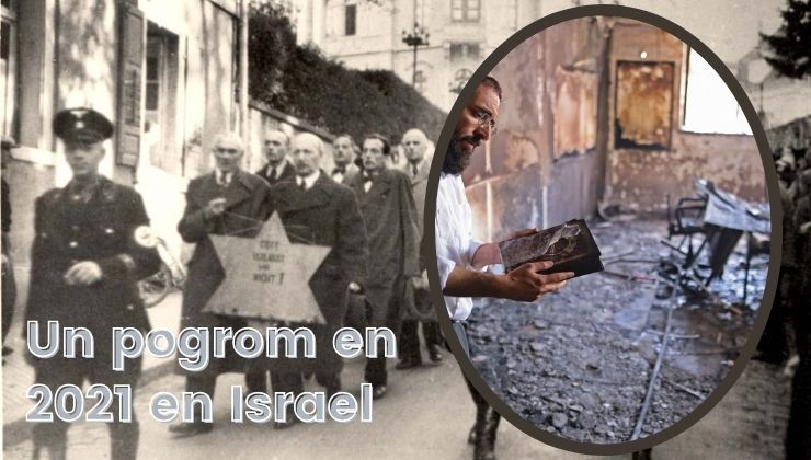 Un pogrom en 2021 en Israel
